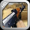 狙击任务:恐怖袭击