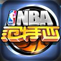 NBA范特西-正版授权