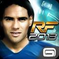 世界足球2013(修改版)