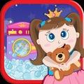 公主洗玩具