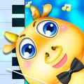 爱上钢琴移动版