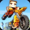 像素:摩托车越野赛