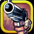 罪恶都市:火线神枪