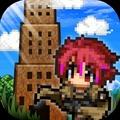 勇者之塔Tower