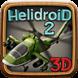 3D直升机大战