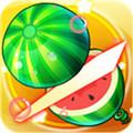 切水果2(完美版)