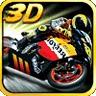 3D暴力摩托(抢小米3)