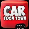 汽车卡通城