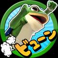 青蛙跳跳跳