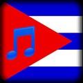 古巴打击乐