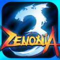 泽诺尼亚传奇3破解版