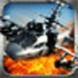 直升飞机空战