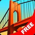 大桥创建者(Bridge