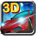 3D飙速飞车(车王归来)
