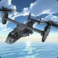 V22鱼鹰飞行模拟器-经典手游