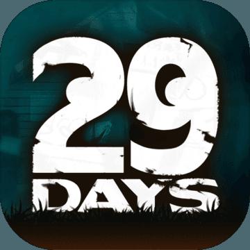 29天最新版