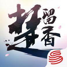 楚留香-音乐游戏