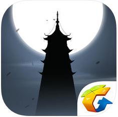 末剑-热门手机游戏