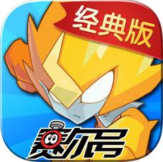 赛尔号-热门手机游戏