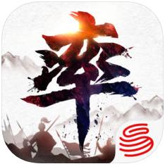 率土之滨-手机免费游戏下载