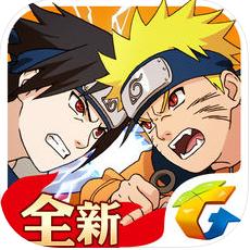 火影忍者OL-免费手机游戏排行榜