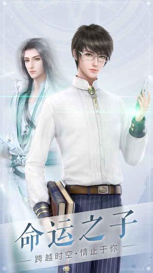 云裳羽衣-模拟游戏