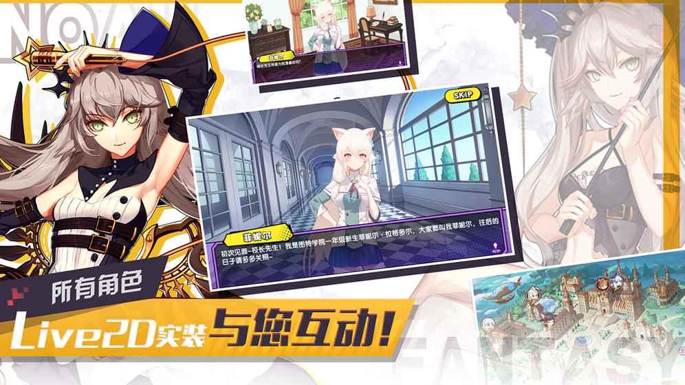 诺亚幻想-音乐游戏