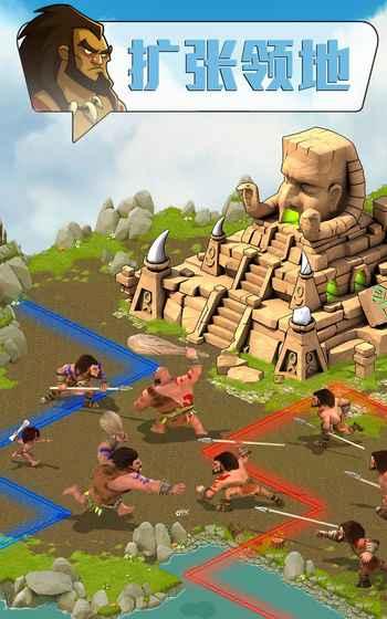 野蛮时代-策略游戏