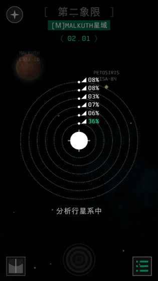 OPUS地球计划-音乐游戏