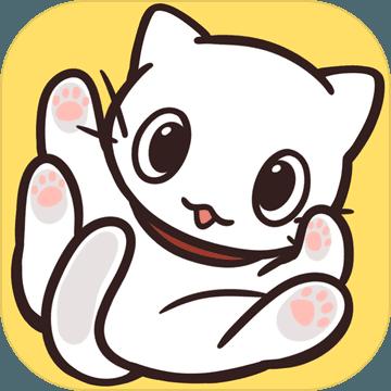 猫咪饲养日常测试版-热门手游