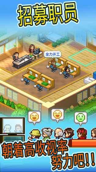 动画制作物语-音乐游戏