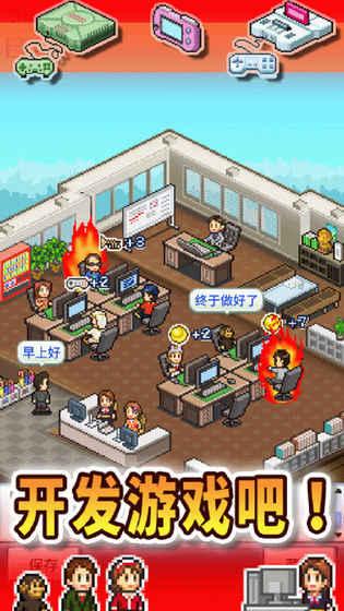 开发物语-音乐游戏