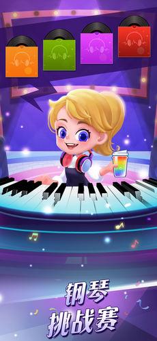 钢琴块2-音乐游戏