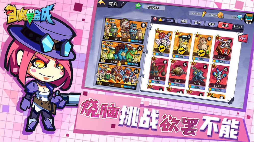 召唤与合成-卡牌游戏