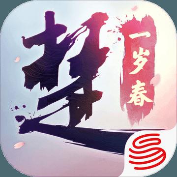 楚留香-手机游戏下载