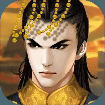 皇帝成长计划2-热门手游