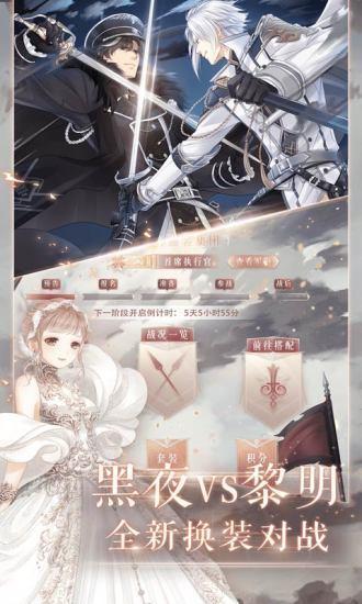 奇迹暖暖-模拟游戏