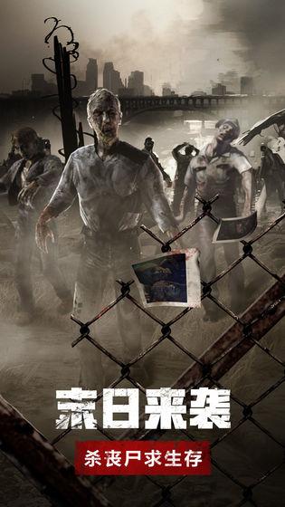 废土行动-冒险游戏