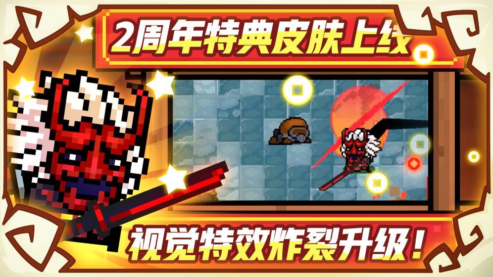 元气骑士-冒险游戏