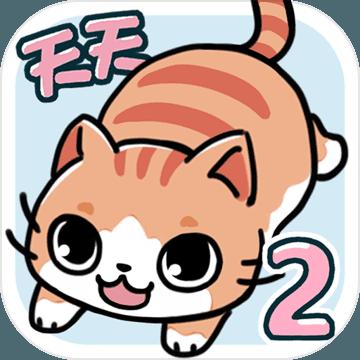 天天躲猫猫2-安卓单机排行榜