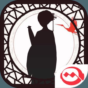 密室逃脱绝境系列3画仙奇缘-音乐游戏