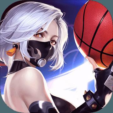 潮人篮球-手机游戏下载