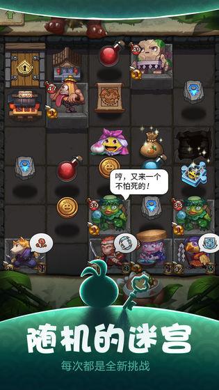 不思议迷宫下载-不思议迷宫安卓版免费下载