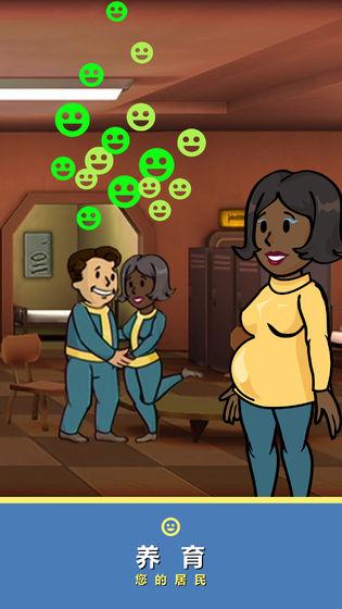 辐射避难所手游下载-辐射避难所安卓版免费下载