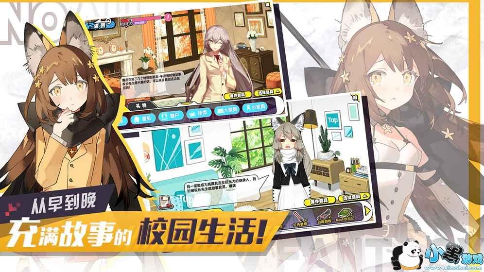 诺亚幻想下载-诺亚幻想最新安卓版下载