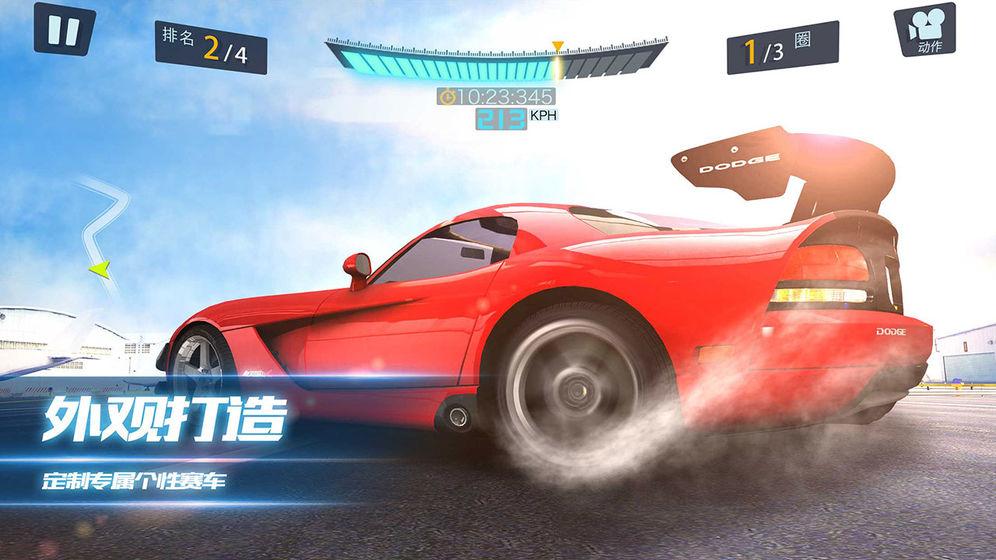 小米赛车安卓版下载-小米赛车无限钻石破解版下载