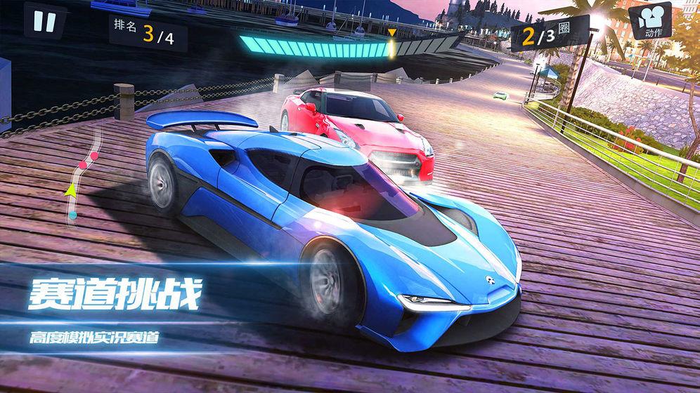 小米赛车-竞速游戏