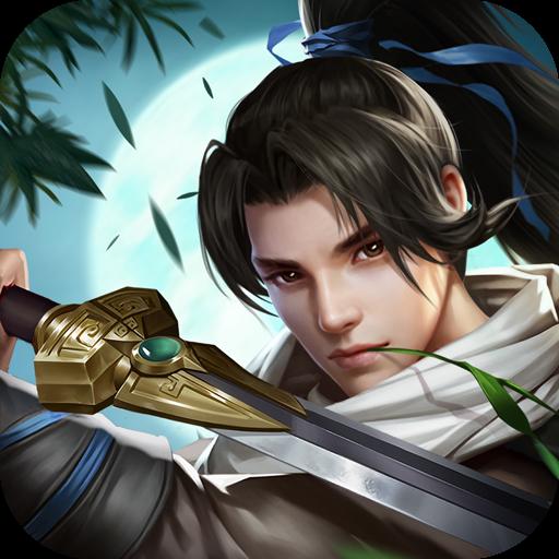 濡沫江湖TapTap版 0.5.3 安卓版-手机游戏