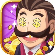金币大富翁 1.1.0 安卓版