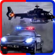 公路抓捕警察模拟 1.1.2 安卓版